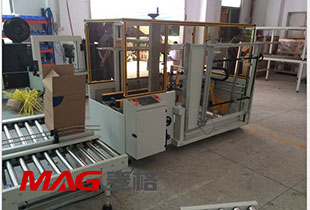 MGK-4012 自动开箱机