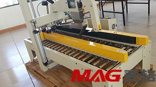 MG-A5050E全自动折盖封箱机